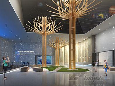 广州科学馆前期规划设计