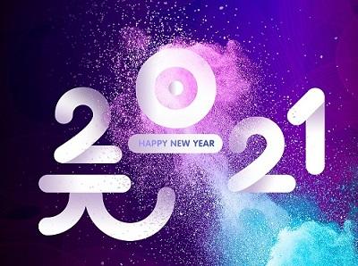 太一与您一起喜迎新年,再创辉煌!